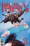 Cover for Ranma 1/2 Part Eight (Viz, 1999 series) #11