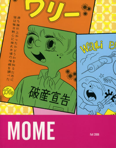 Cover for Mome (2005 series) #[5] Fall 2006