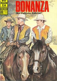 Cover for Bonanza Classics (1970 series) #2921