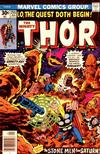 Cover for Thor (Marvel, 1966 series) #255