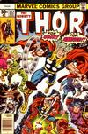 Cover for Thor (Marvel, 1966 series) #257