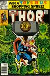 Cover Thumbnail for Thor (1966 series) #300 [Newsstand]