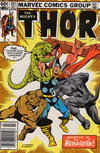 Cover for Thor (Marvel, 1966 series) #321