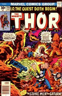 Cover Thumbnail for Thor (Marvel, 1966 series) #255 [Regular Edition]