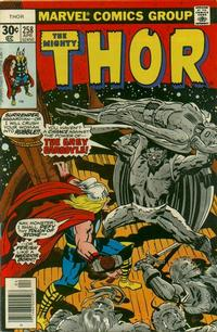 Cover Thumbnail for Thor (Marvel, 1966 series) #258 [Regular Edition]