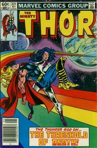 Cover Thumbnail for Thor (Marvel, 1966 series) #331 [United States newsstand edition]