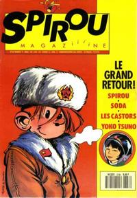 Cover Thumbnail for Spirou (Dupuis, 1947 series) #2736