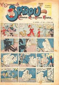 Cover Thumbnail for Le Journal de Spirou (Dupuis, 1938 series) #421