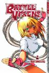 Cover for Battle Vixens (Tokyopop, 2004 series) #2