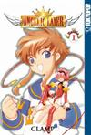 Cover for Angelic Layer (Tokyopop, 2002 series) #1