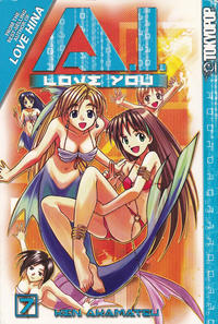 Cover Thumbnail for A. I. Love You (Tokyopop, 2004 series) #7