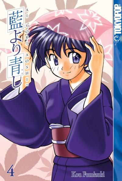Cover for Ai Yori Aoshi (Tokyopop, 2004 series) #4