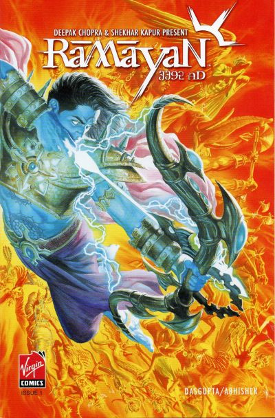 Cover for Ramayan 3392 A.D. (2006 series) #1