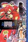 Cover for Daphne in the Brilliant Blue (Tokyopop, 2006 series) #1