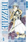 Cover for Dazzle (Tokyopop, 2006 series) #4