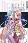 Cover for DearS (Tokyopop, 2005 series) #5