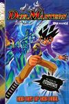 Cover for Duel Masters (Tokyopop, 2004 series) #4