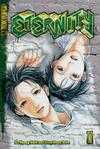 Cover for Eternity (Tokyopop, 2004 series) #1
