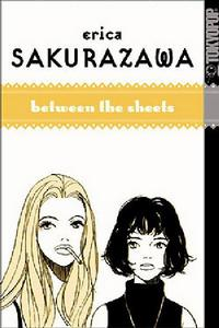 Cover Thumbnail for Erica Sakurazawa: Between the Sheets (Tokyopop, 2003 series) #1