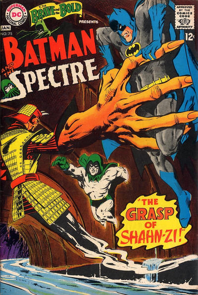 Cover for The Brave and the Bold (DC, 1955 series) #75
