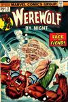 Cover for Werewolf by Night (Marvel, 1972 series) #22