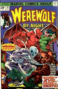 Cover Thumbnail for Werewolf by Night (Marvel, 1972 series) #34