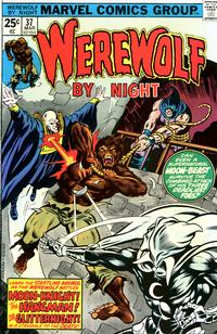 Cover Thumbnail for Werewolf by Night (Marvel, 1972 series) #37