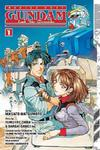 Cover for Gundam, Mobile Suit Lost War Chronicles (Tokyopop, 2006 series) #1
