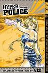 Cover for Hyper Police (Tokyopop, 2005 series) #8