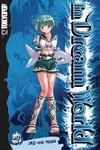 Cover for In Dream World (Tokyopop, 2005 series) #2