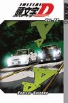 Cover for Initial D (Tokyopop, 2002 series) #22