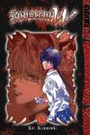 Cover for Innocent W (Tokyopop, 2006 series) #1