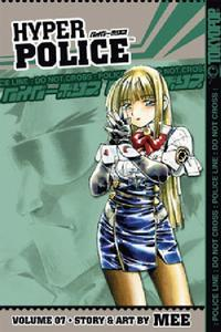 Cover Thumbnail for Hyper Police (Tokyopop, 2005 series) #7