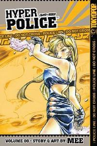 Cover Thumbnail for Hyper Police (Tokyopop, 2005 series) #8