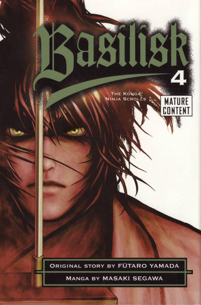 Cover for Basilisk: : The Kouga Ninja Scrolls (Random House, 2006 series) #4