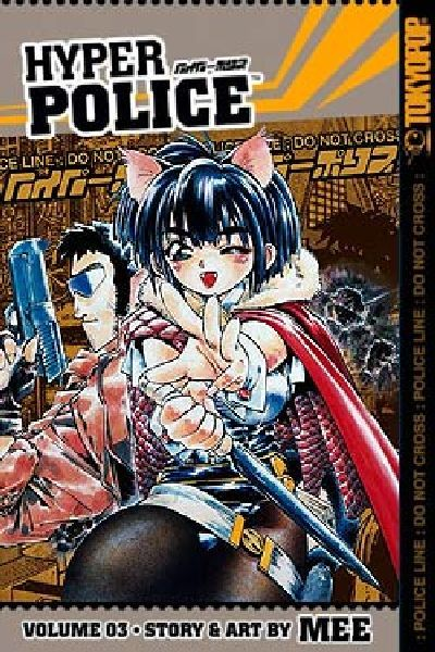 Cover for Hyper Police (Tokyopop, 2005 series) #3