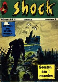 Cover Thumbnail for Shock Classics (Classics/Williams, 1972 series) #4