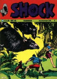 Cover Thumbnail for Shock Classics (Classics/Williams, 1972 series) #34