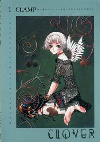 Cover Thumbnail for Clover (Tokyopop, 2001 series) #1