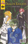 Cover for Dragon Knights Comic (Tokyopop, 2001 series) #3