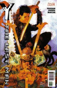 Cover Thumbnail for Y: The Last Man (DC, 2002 series) #46