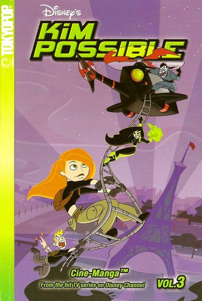 Cover for Kim Possible (Tokyopop, 2003 series) #3