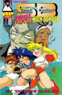 Cover Thumbnail for Small Bodied Ninja High School (Antarctic Press, 1992 series) #3