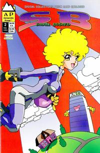 Cover Thumbnail for Small Bodied Ninja High School (Antarctic Press, 1992 series) #2 [deluxe]
