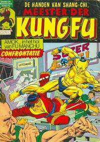 Cover Thumbnail for Meester der Kung Fu (Classics/Williams, 1975 series) #7