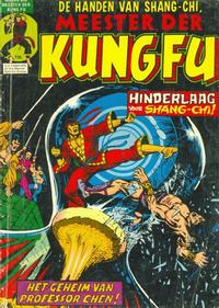Cover Thumbnail for Meester der Kung Fu (Classics/Williams, 1975 series) #10