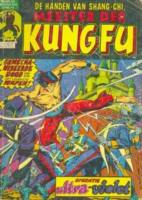 Cover Thumbnail for Meester der Kung Fu (Classics/Williams, 1975 series) #13