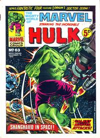 Cover Thumbnail for The Mighty World of Marvel (Marvel UK, 1972 series) #63