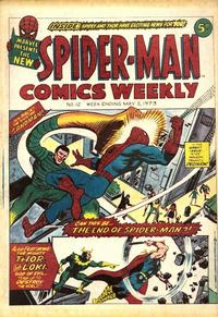 Cover Thumbnail for Spider-Man Comics Weekly (Marvel UK, 1973 series) #12