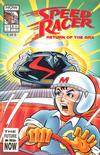 Cover for Speed Racer: Return of the GRX (Now, 1994 series) #1